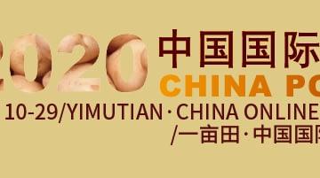 China Potato Expo 2020